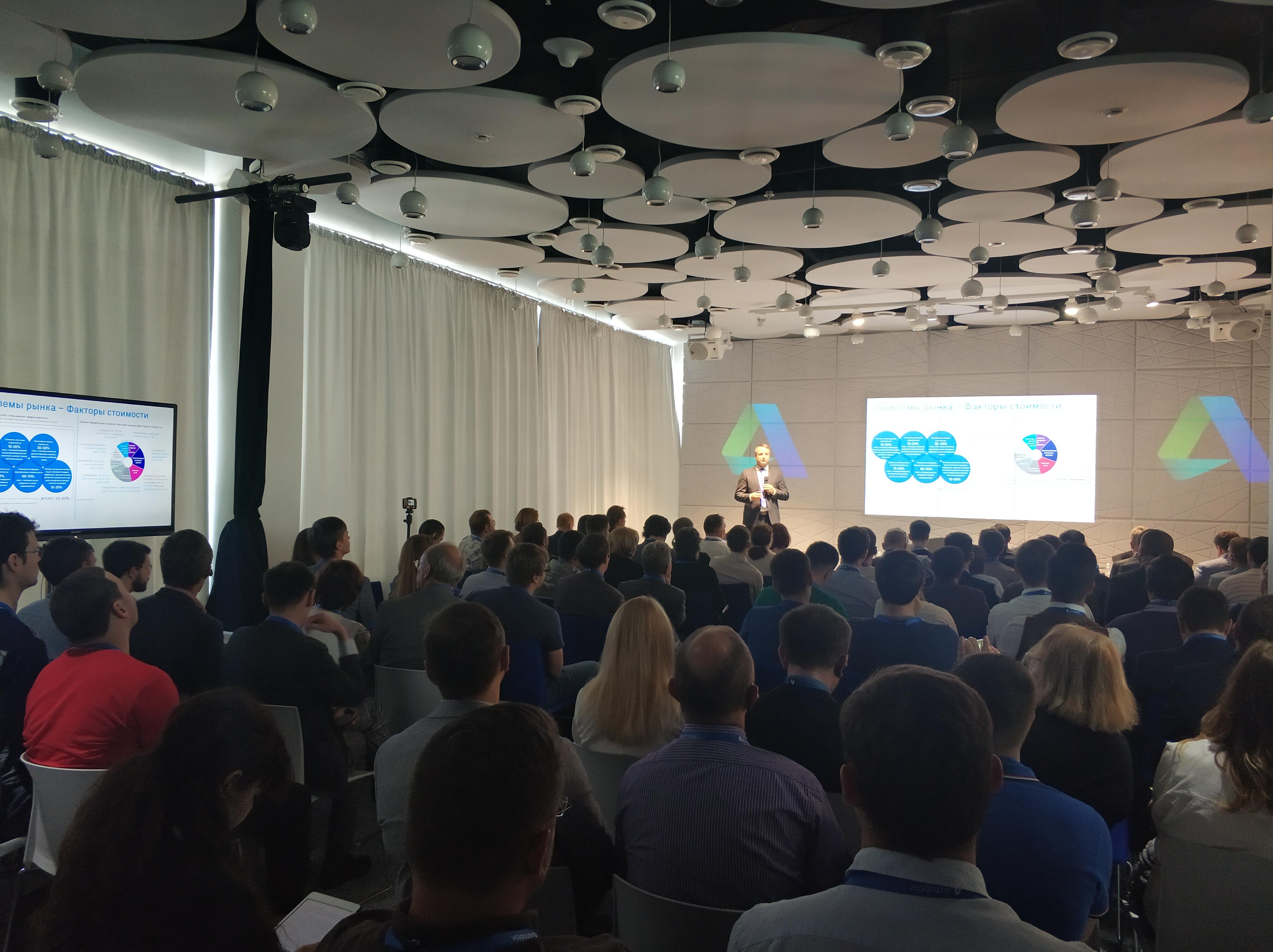 Университет Минстроя НИИСФ РААСН принял участие в конференции Autodesk «Создание объектов будущего»