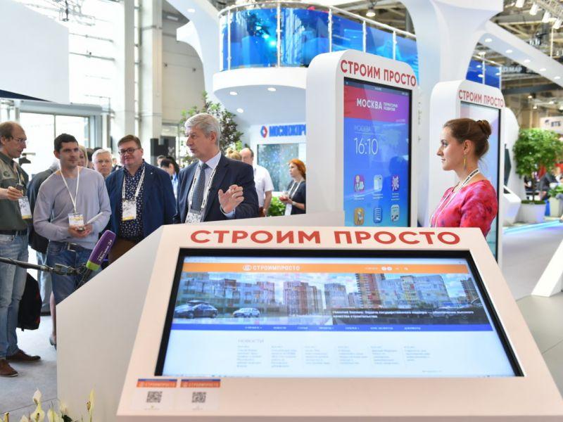 Цифровизация строительной отрасли значительно снизит админбарьеры для застройщиков