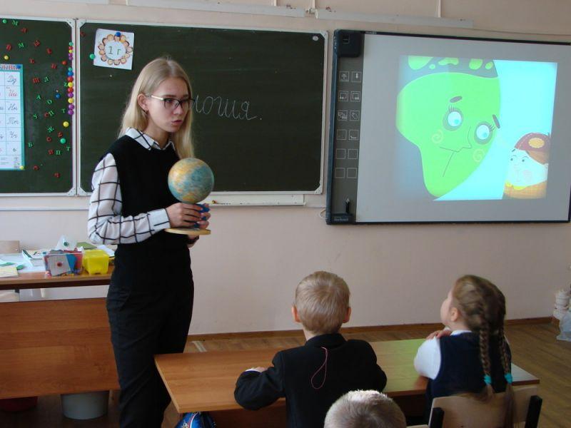 В образовательных учреждениях субъектов РФ проводится Всероссийский урок «Экология и энергосбережение»